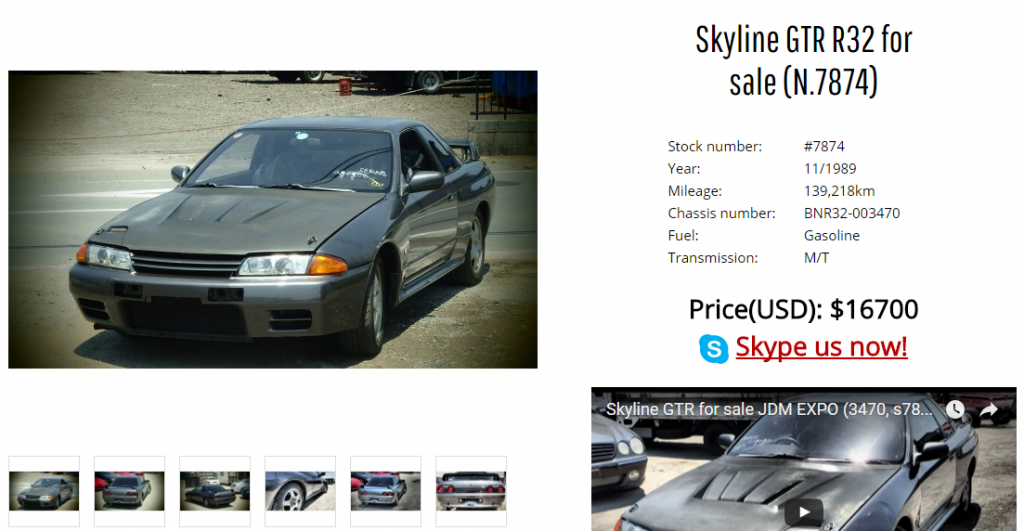 Skyline GTR 32 for sale