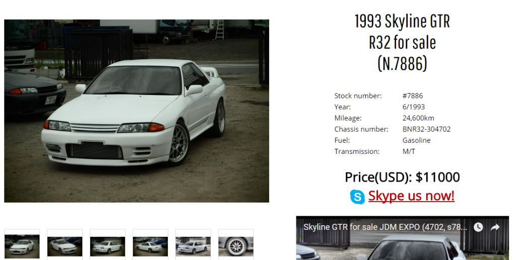 Skyline GTR R32 sale