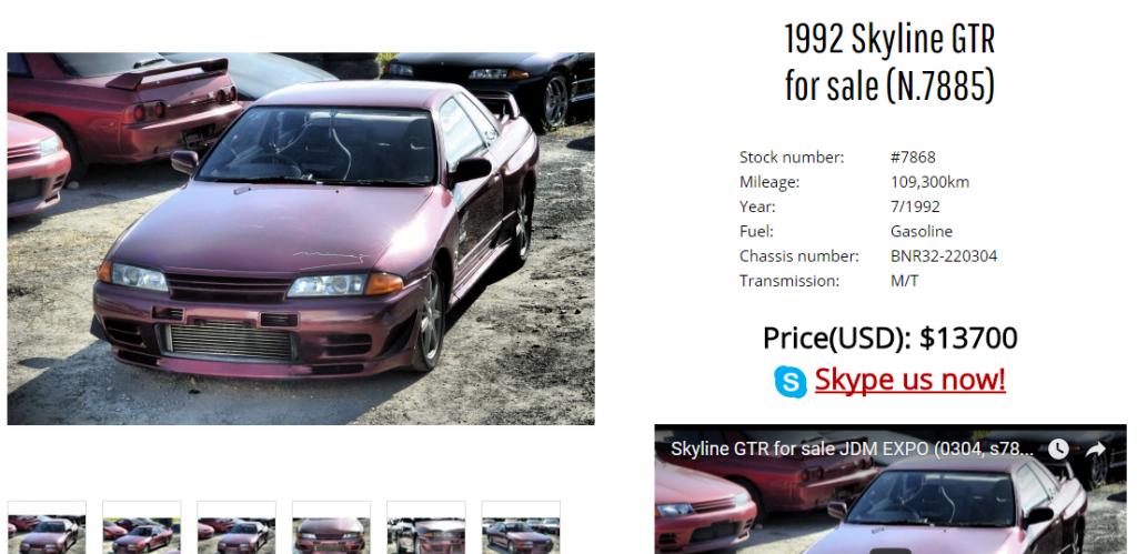 Skyline GTR 32 sale