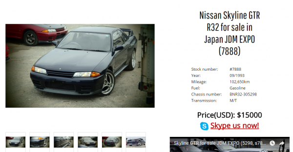 Skyline GTR 32 for sale_1