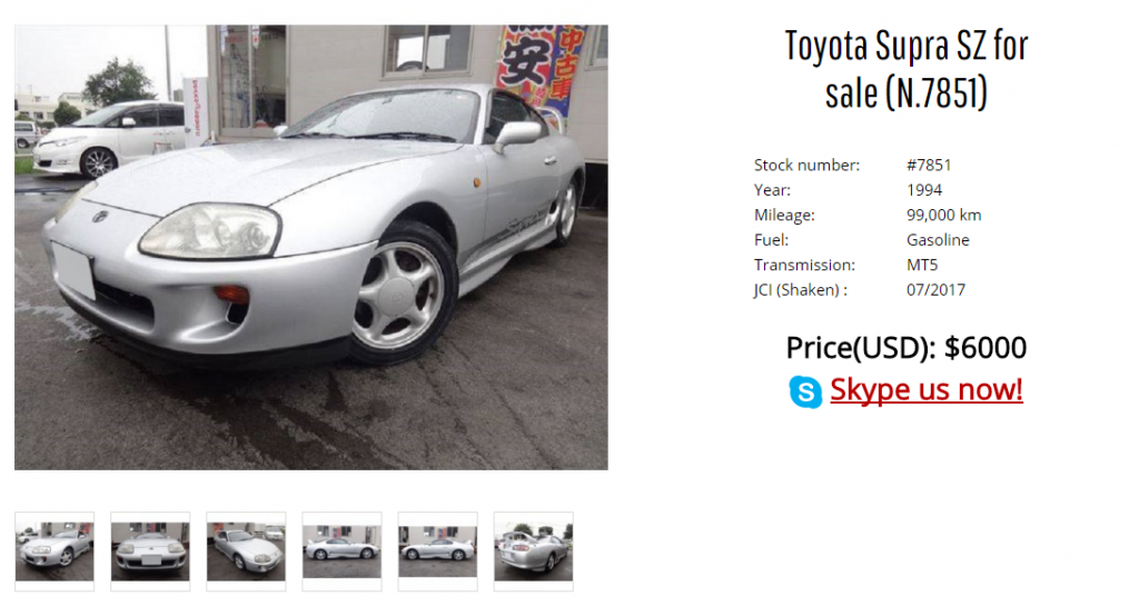 Cheap Toyota Supra for sale in Japan. Import Supra from Japan with JDM EXPO