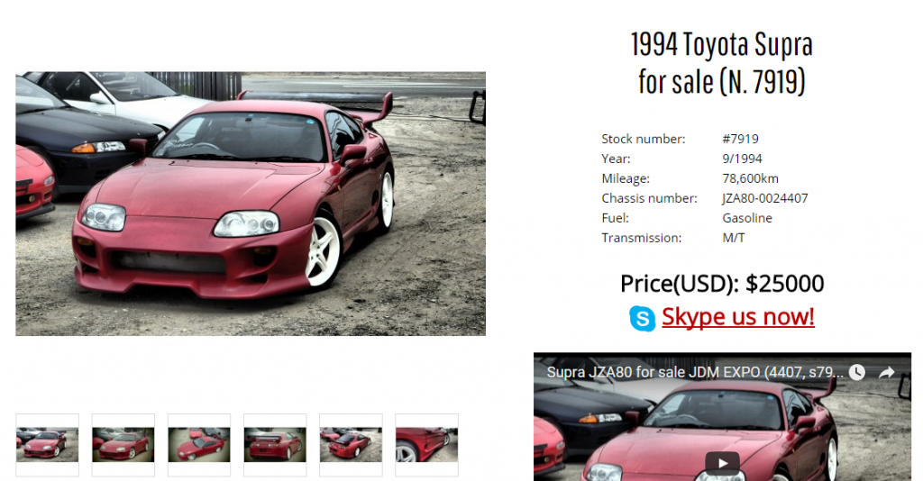 Toyota Supra for sale in Japan. Import Toyota Supra from Japan with JDM EXPO