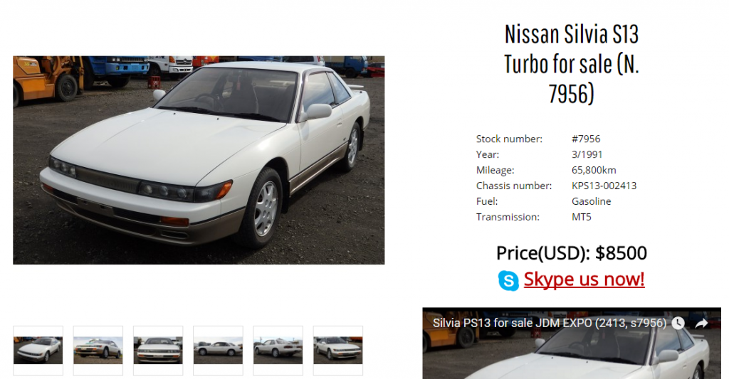 Nissan Silvia S13 for sale in Japan. Import Nissan Silvia S13 from Japan with JDM EXPO