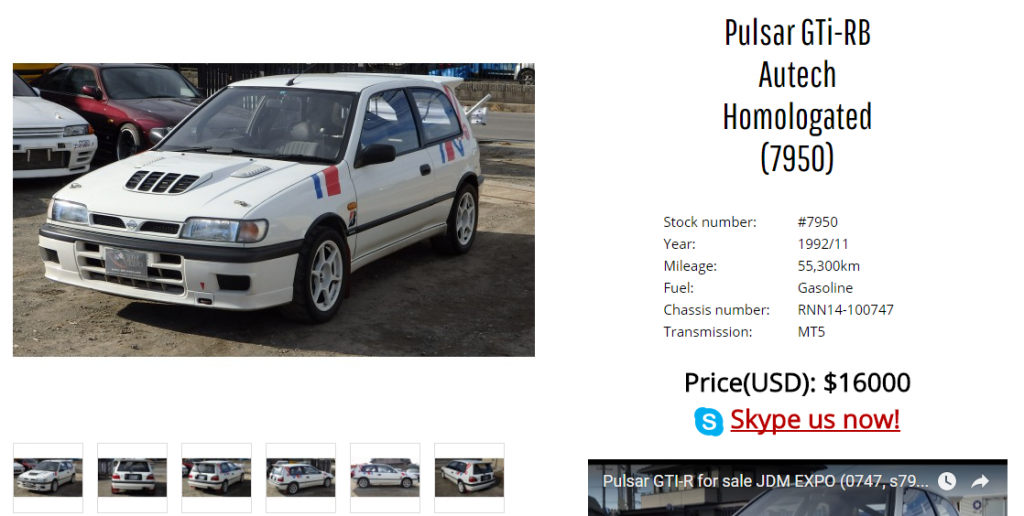 Nissan Pulsar GTiR for sale Japan. Import Nissan Pulsar GTiR from Japan with JDM EXPO