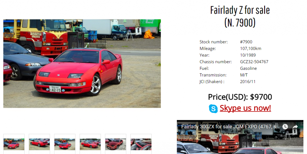 Fairlady Z Z32 for sale in Japan. Import Fairlady 300ZX from Japan with JDM EXPO