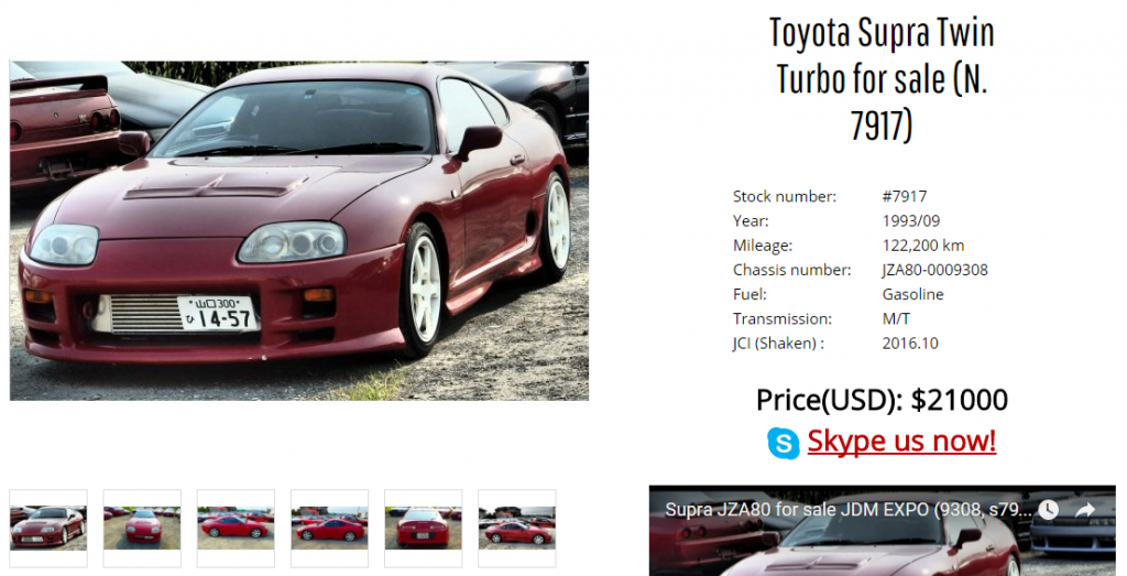 Import Toyota Supra from Japan. Toyota Supra for sale at JDM EXPO