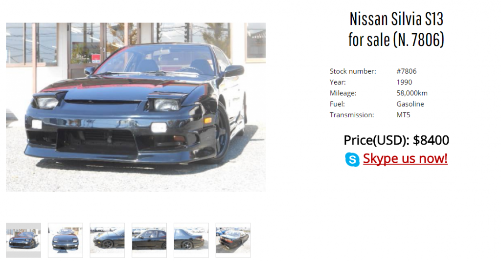 Nissan Silvia S13 for sale in Japan. Buy Nissan Silvia from Japan at JDM EXPO