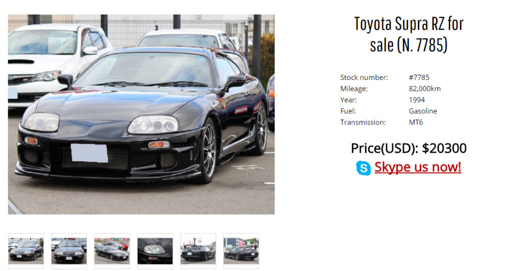 Toyota Supra for sale in Japan. Buy Toyota Supra from Japan with JDM EXPO.