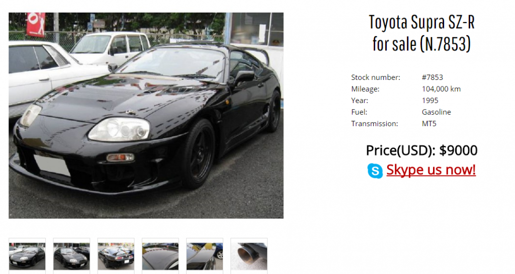 Toyota Supra for sale. Buy Toyota Supra from Japan with JDM EXPO