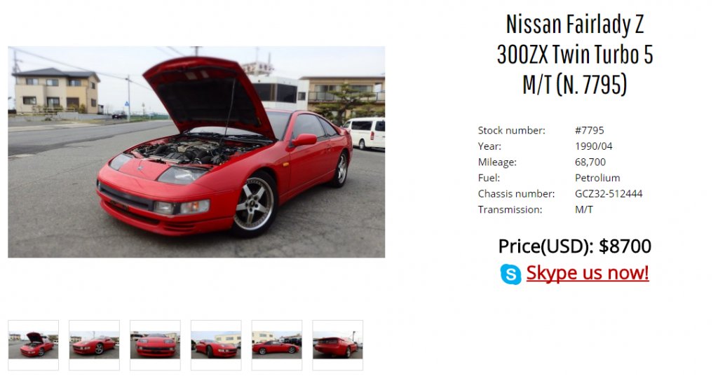 Fairlady 300ZX for sale in Japan. Import Fairlady Z Z32 from Japan with JDM EXPO