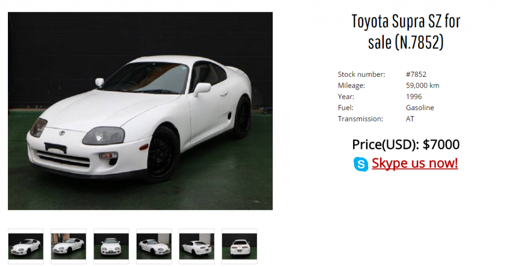 Buy Toyota Supra from Japan. Import Toyota Supra from Japan with JDM EXPO