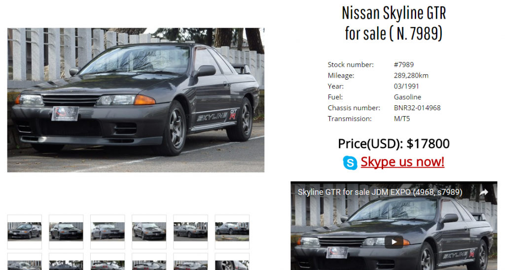 Skyline GTR 32 for sale Japan. Import Skyline GTR R32 to USA