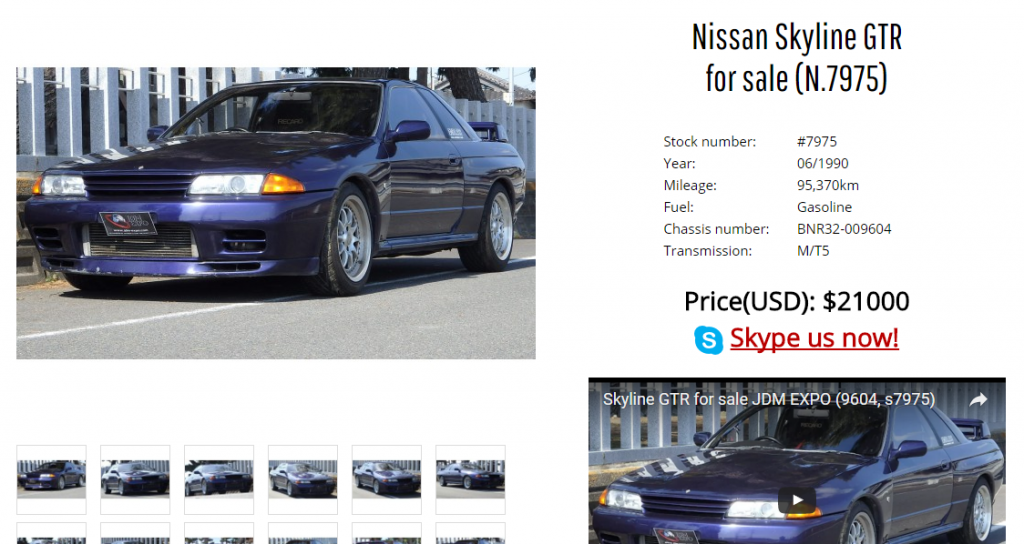 Buy Skyline R32 Japan. Import Nissan Skyline GTR 32 USA