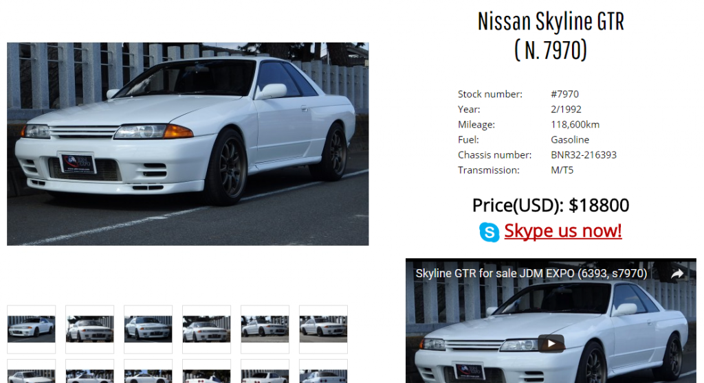 Skyline GTR R32 sale. Import Skyline GTR R32