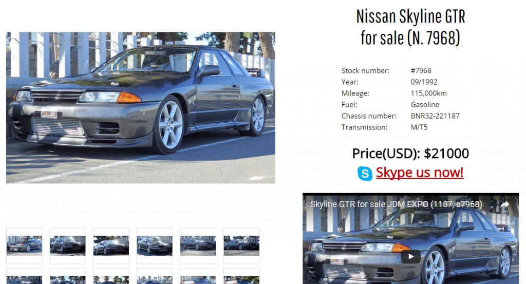 Skyline GTR R32 sale USA.  Buy Skyline GTR 32 USA