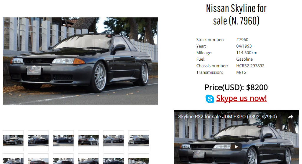 Import Skyline GTR R32 USA