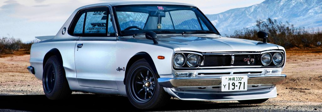 hakosuka sale japan